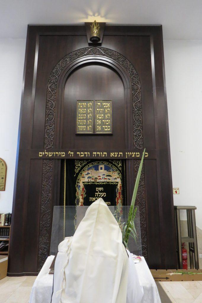 Hoshanah Rabbah