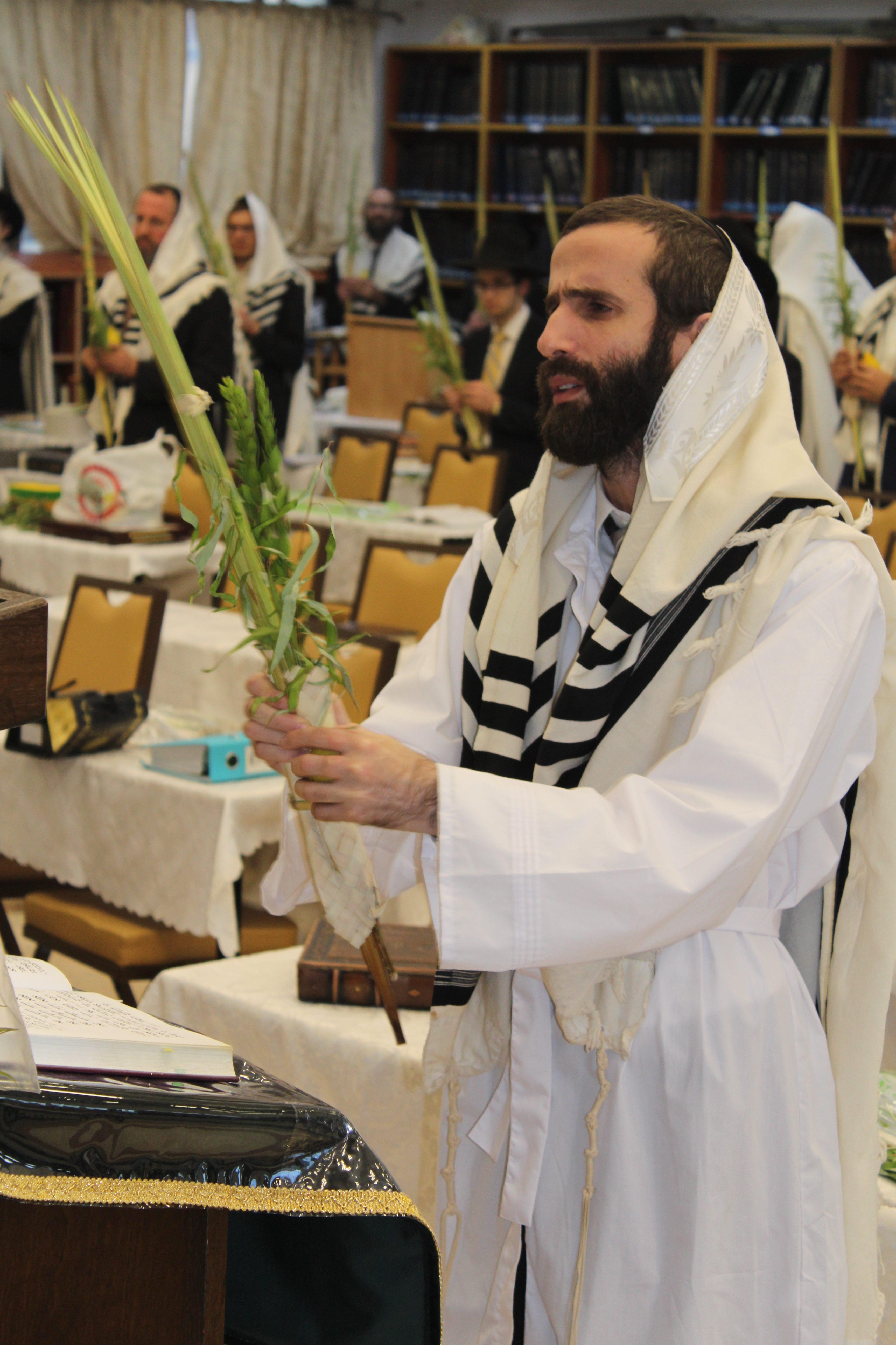 Hoshanah Rabba 5780