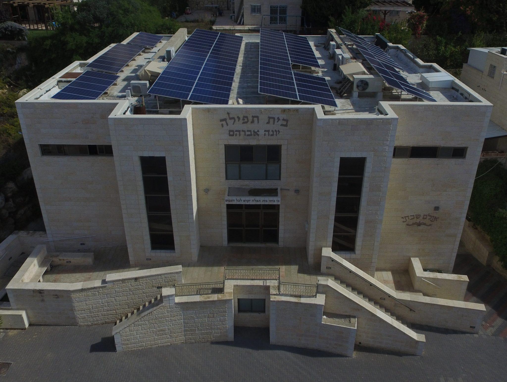 Beis Tefillah Yonah Avraham - Picture taken with a drone by Mordechai Eliyahu Seltzer mordechai@seltzer.co.il