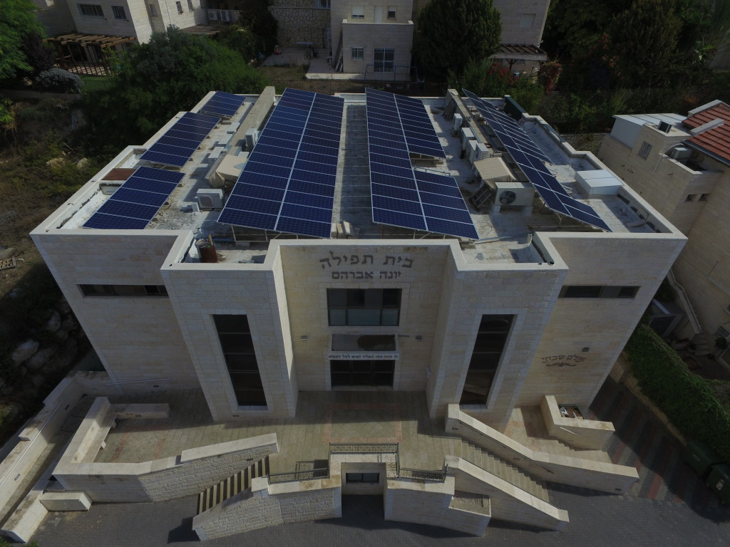 BTYA Solar Panels- Picture taken with a drone by Mordechai Eliyahu Seltzer mordechai@seltzer.co.il
