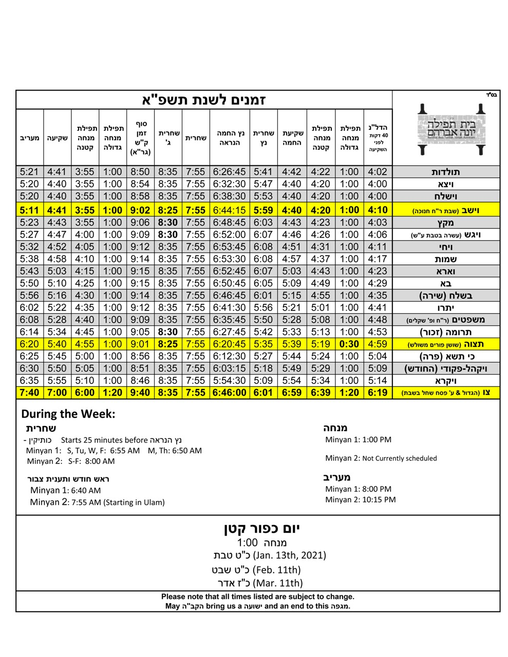Winter Schedule 5781