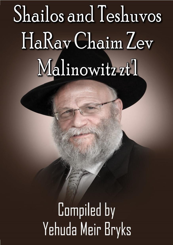Q & A - Rav Malinowitz Topics